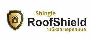 Мягкая кровля RoofShield