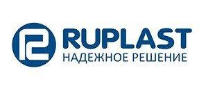 Водосточные системы Ruplast