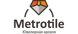 Композитная черепица Метротайл